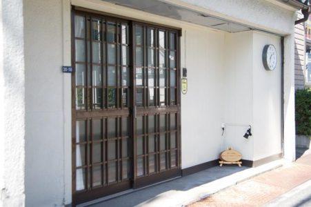 吹田、摂津千里丘の俊カイロプラクティック院